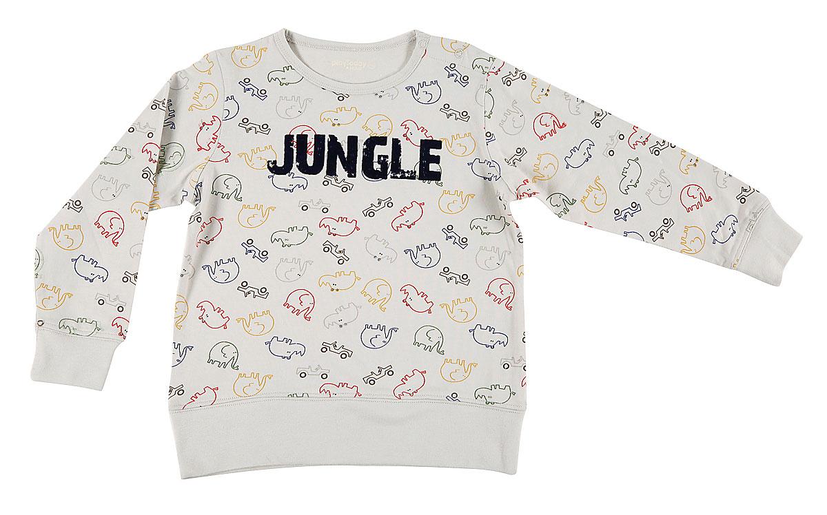 Пижама для мал.10523 10523