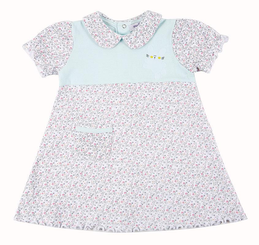 Комплект: платье, бриджи дет. для дев.10858 10858