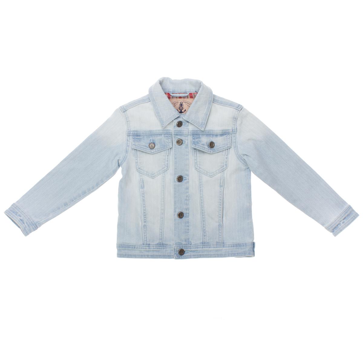 Куртка 161102