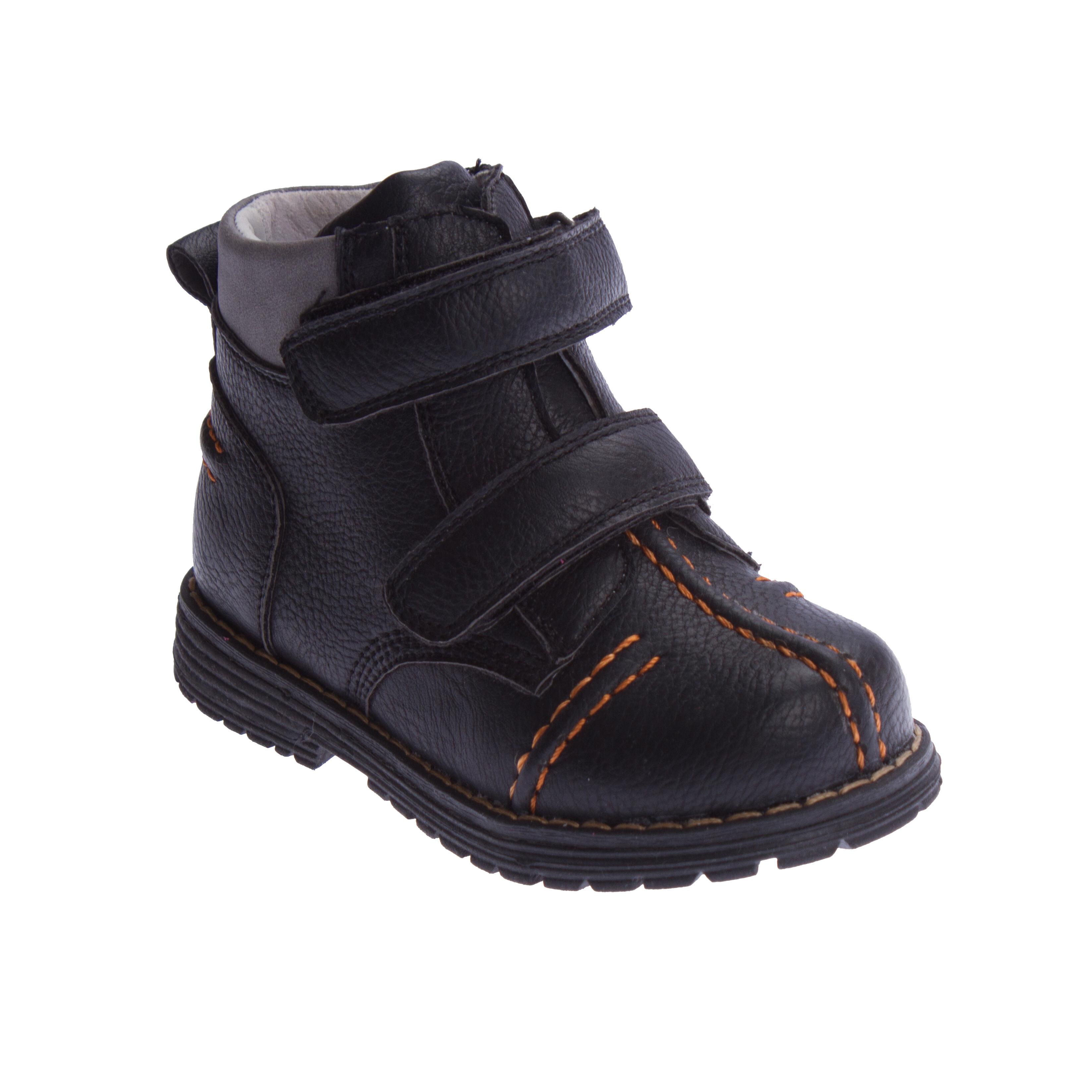 Ботинки 167207