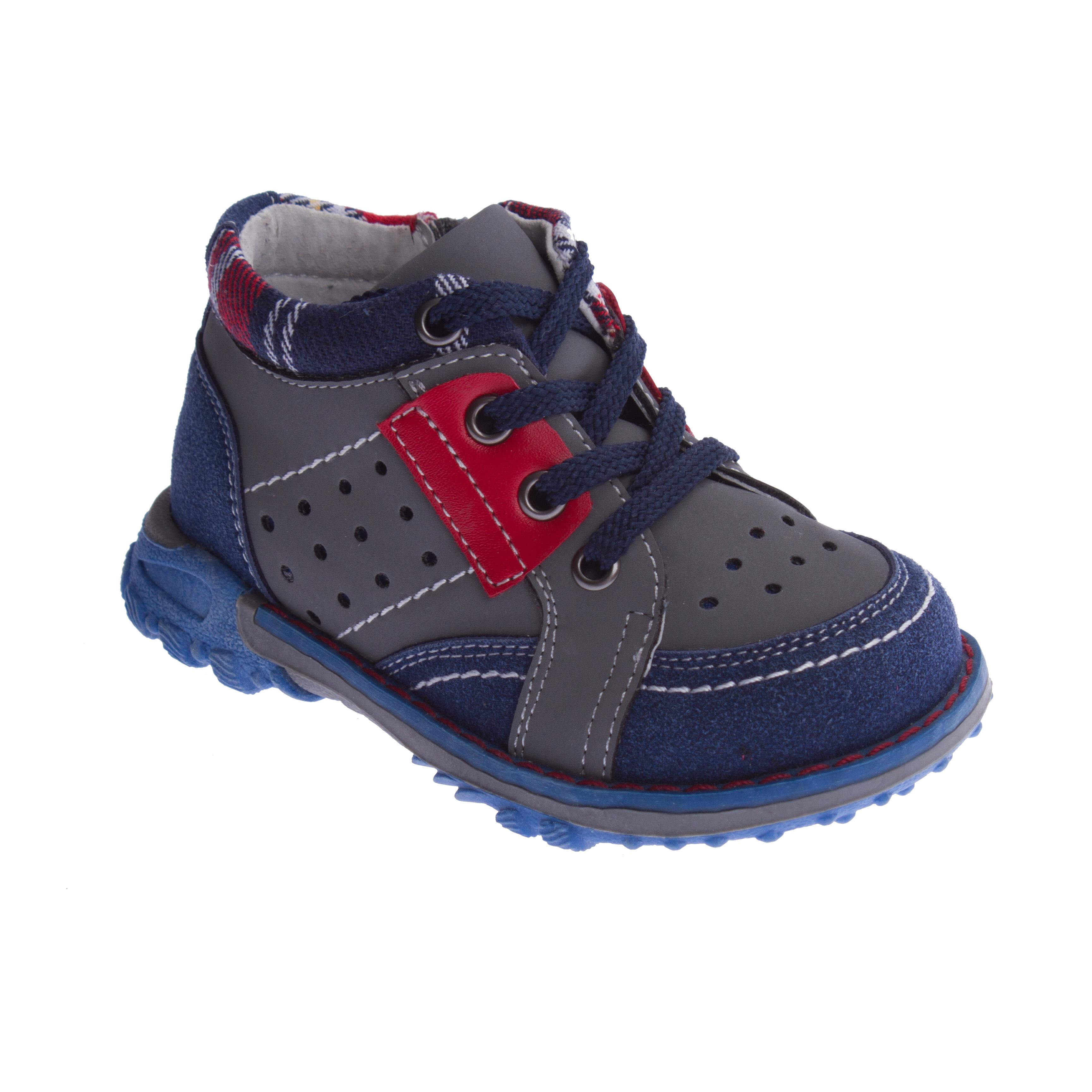 Ботинки 167209