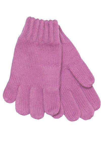 Комплект: перчатки - 2 пары 322051