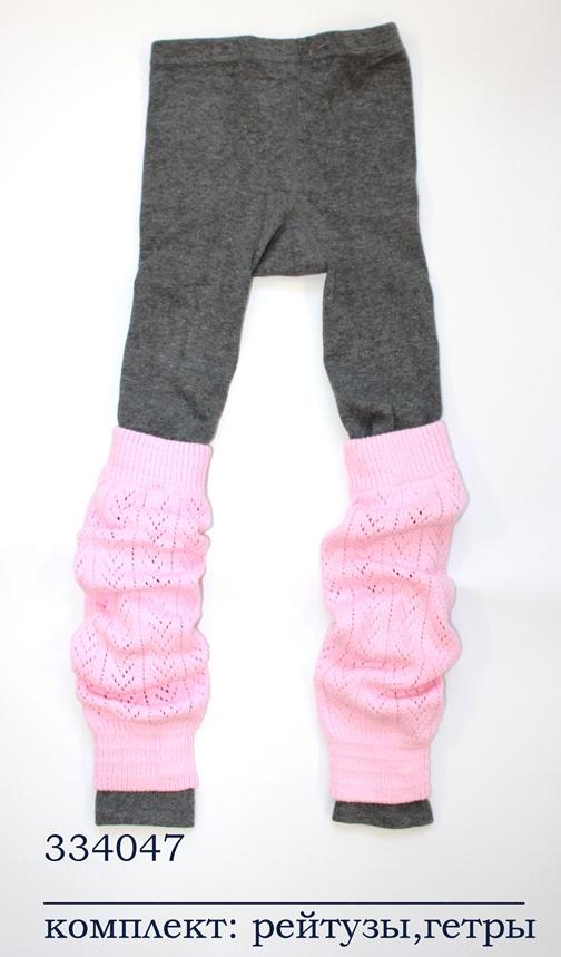 Комплект: брюки, гетры 334047
