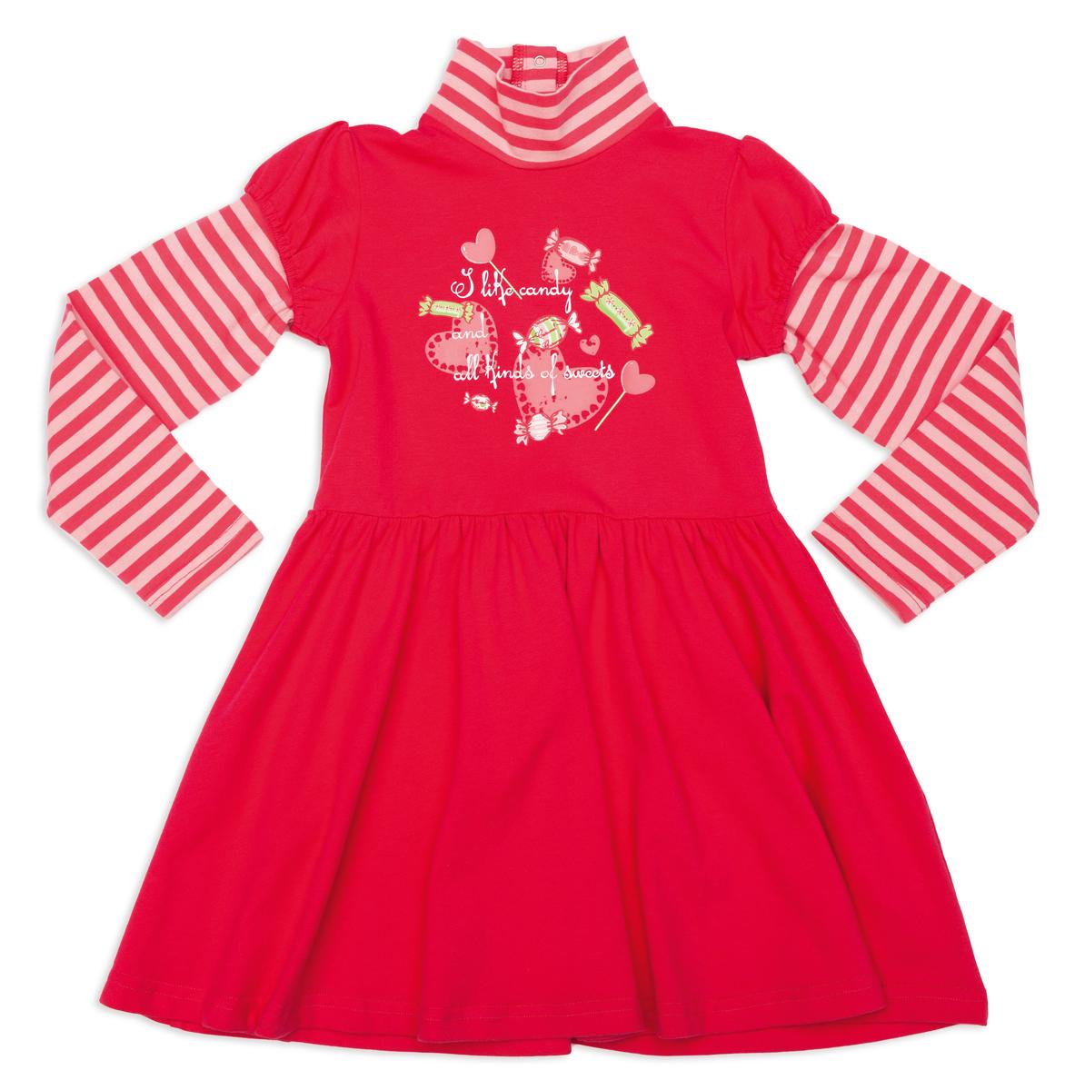 Платье 342080
