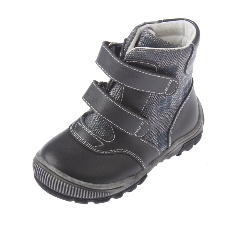 Ботинки 357211