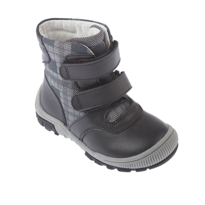Ботинки 357212