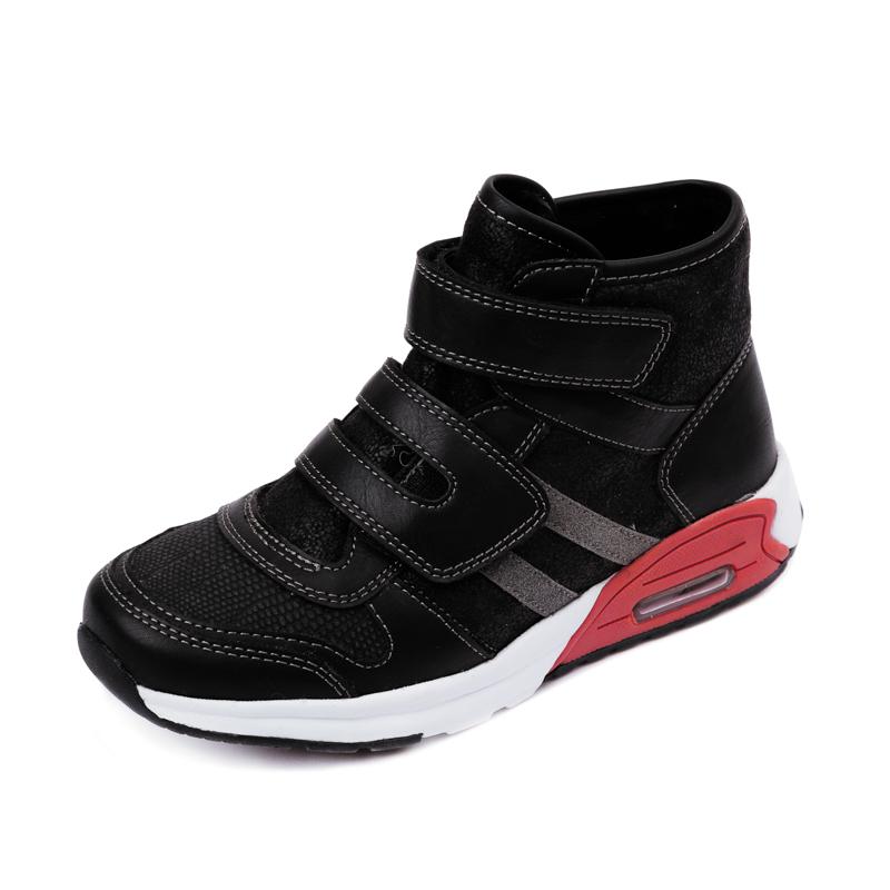 Ботинки 363221