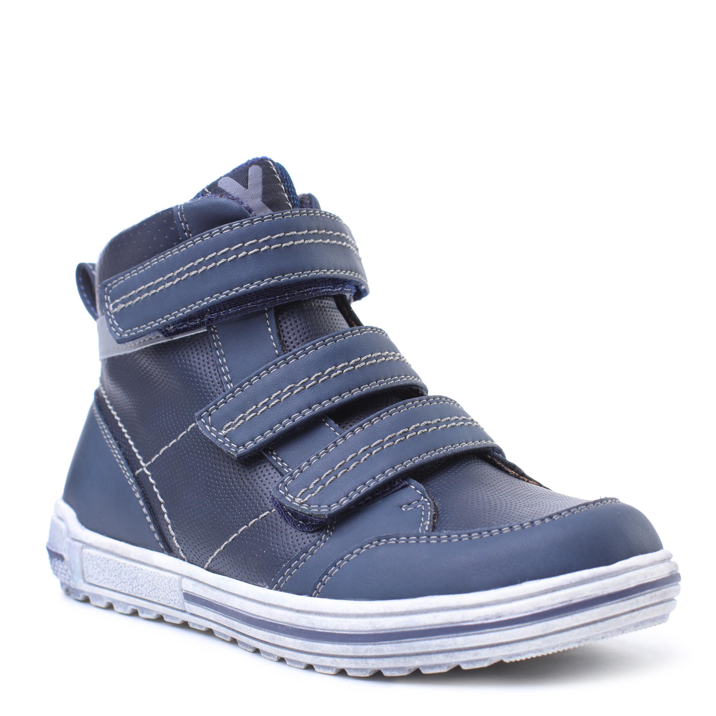 c6e65eb6c 381254 Темно-синие ботинки для мальчика PlayToday - купить на ...