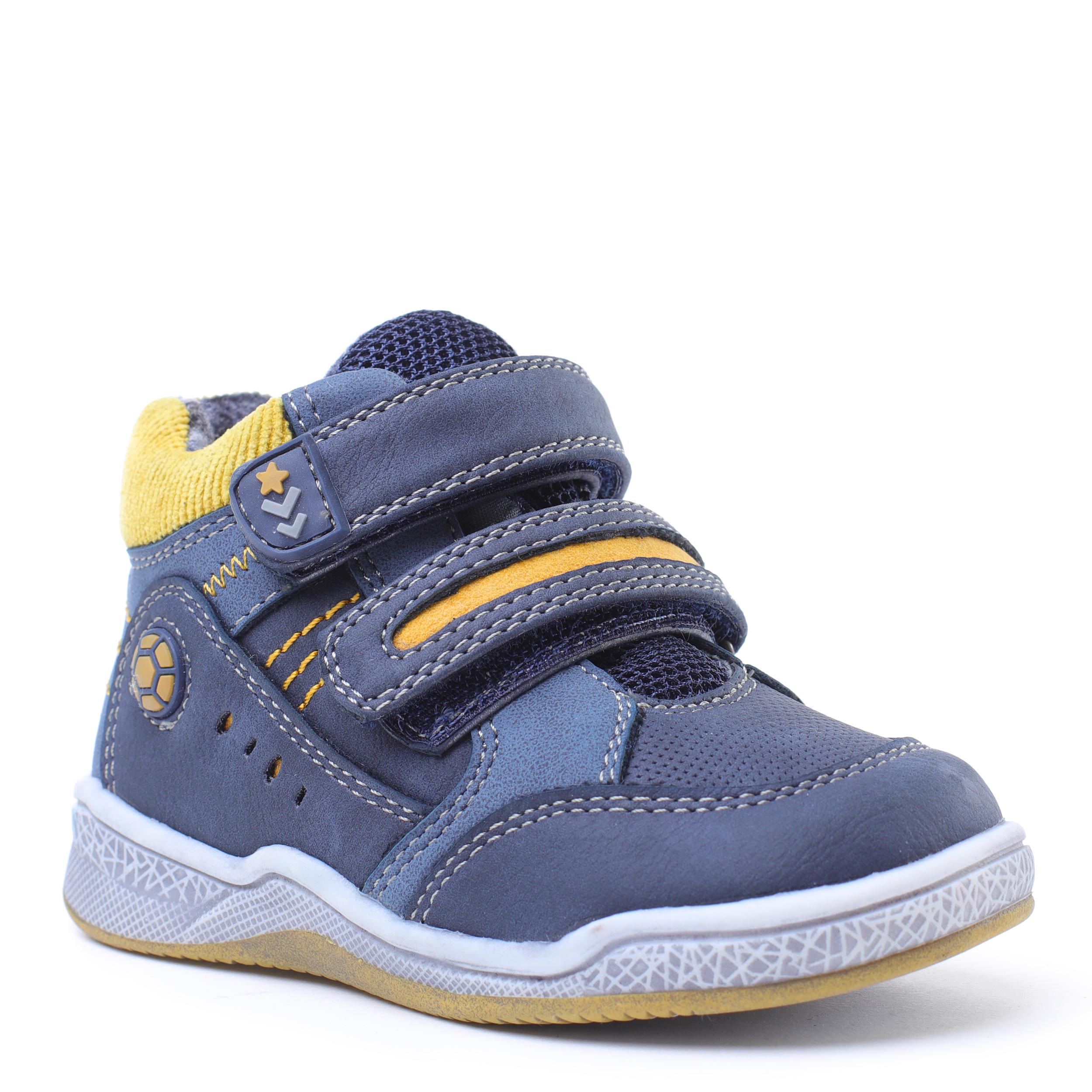 e4d6fe8b1 387221 Синие ботинки для мальчика PlayToday Baby PlayToday Baby ...