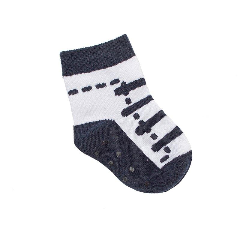 Носки для мальчиков 447008